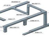 直发电缆桥架配件