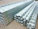 电缆桥架生产厂家供应