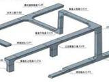 耐用电缆桥架配件
