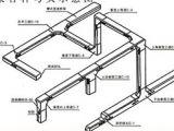 网销电缆桥架配件